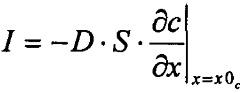 Магнитогидродинамическая ячейка для формирования сигнала обратной связи и калибровки молекулярно-электронных датчиков угловых и линейных движений