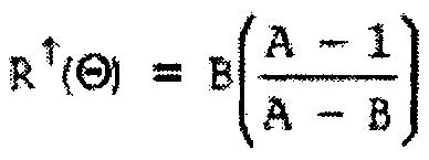 Способ определения параметров взволнованной водной поверхности в инфракрасном диапазоне