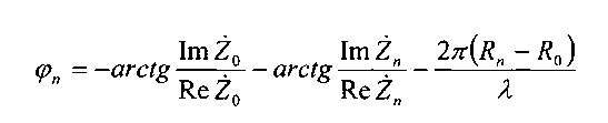 Способ сложения мощности двух и более излучателей крайненизкочастотного диапазона