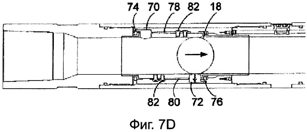 Система высокого давления для многократного гидравлического разрыва пласта с системой подсчета