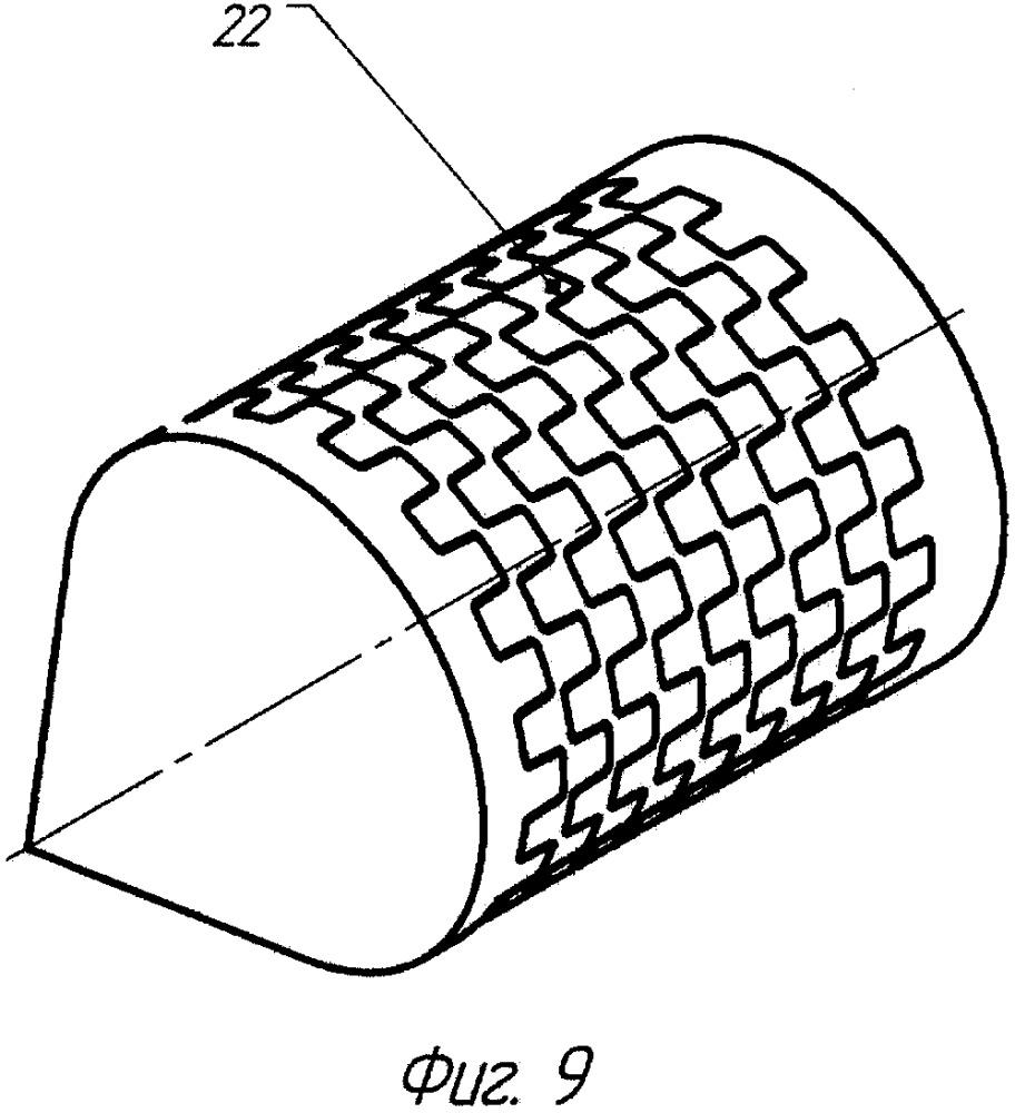 Осколочный модуль, осколочная облицовка и средство поражения с осколочным действием