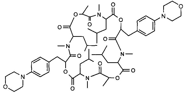 Композиции, содержащие аморфный эмодепсид