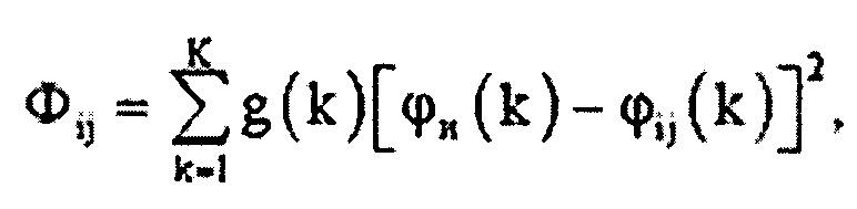 Однопозиционный мультипликативный разностно-относительный способ определения координат местоположения источников радиоизлучений