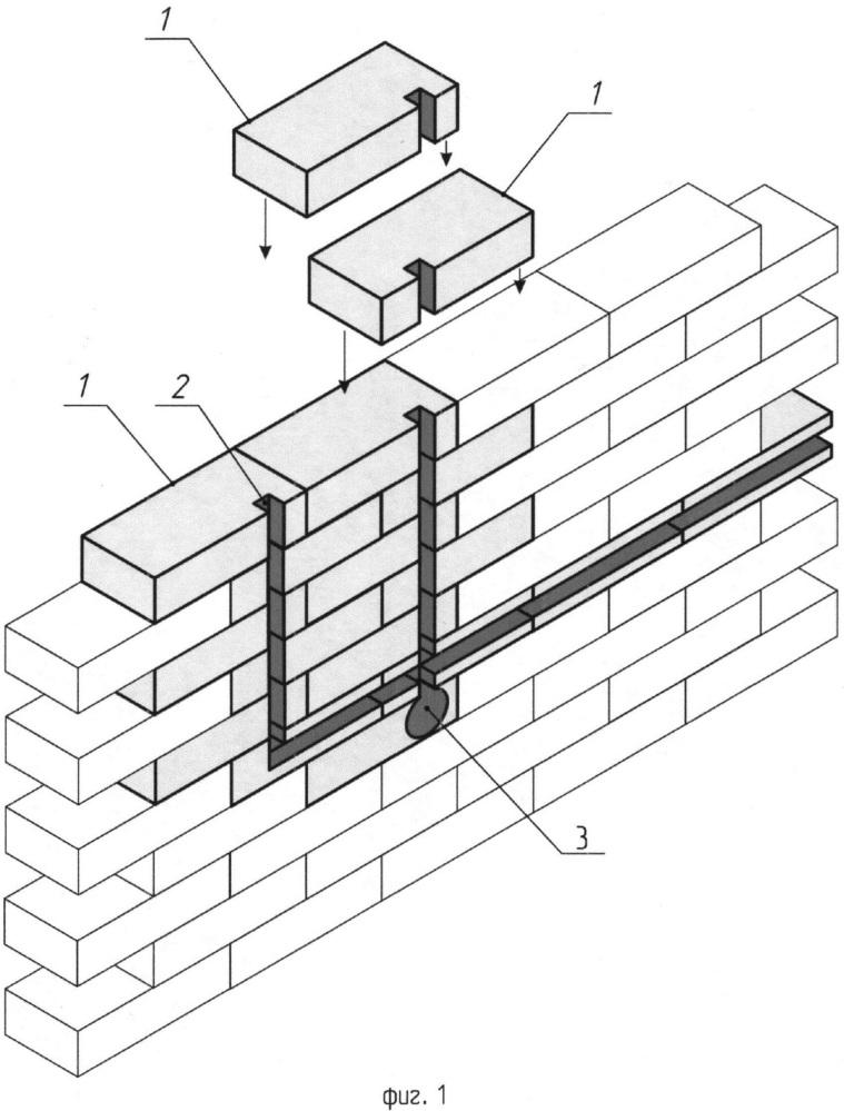 Строительный элемент (варианты)