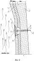 Способ ремонта железобетонной дымовой трубы и устройство для его осуществления