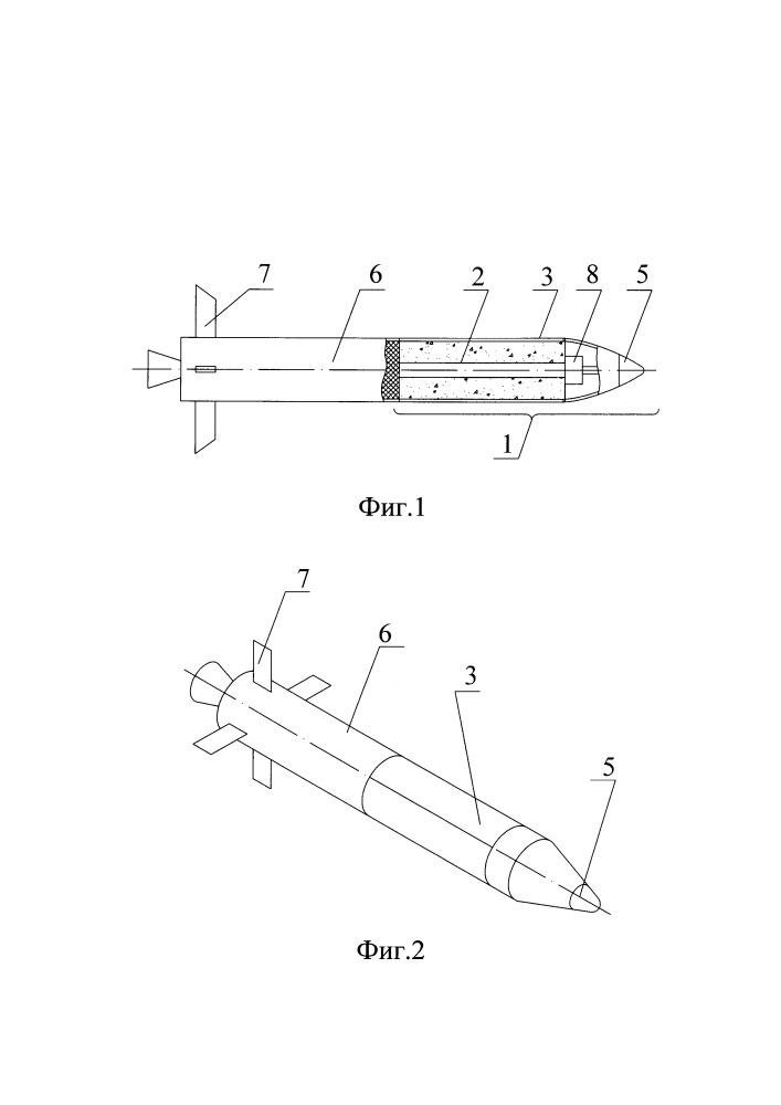 Пучковая граната с зонтичным устройством раскрытия боевой части к ручному гранатомету