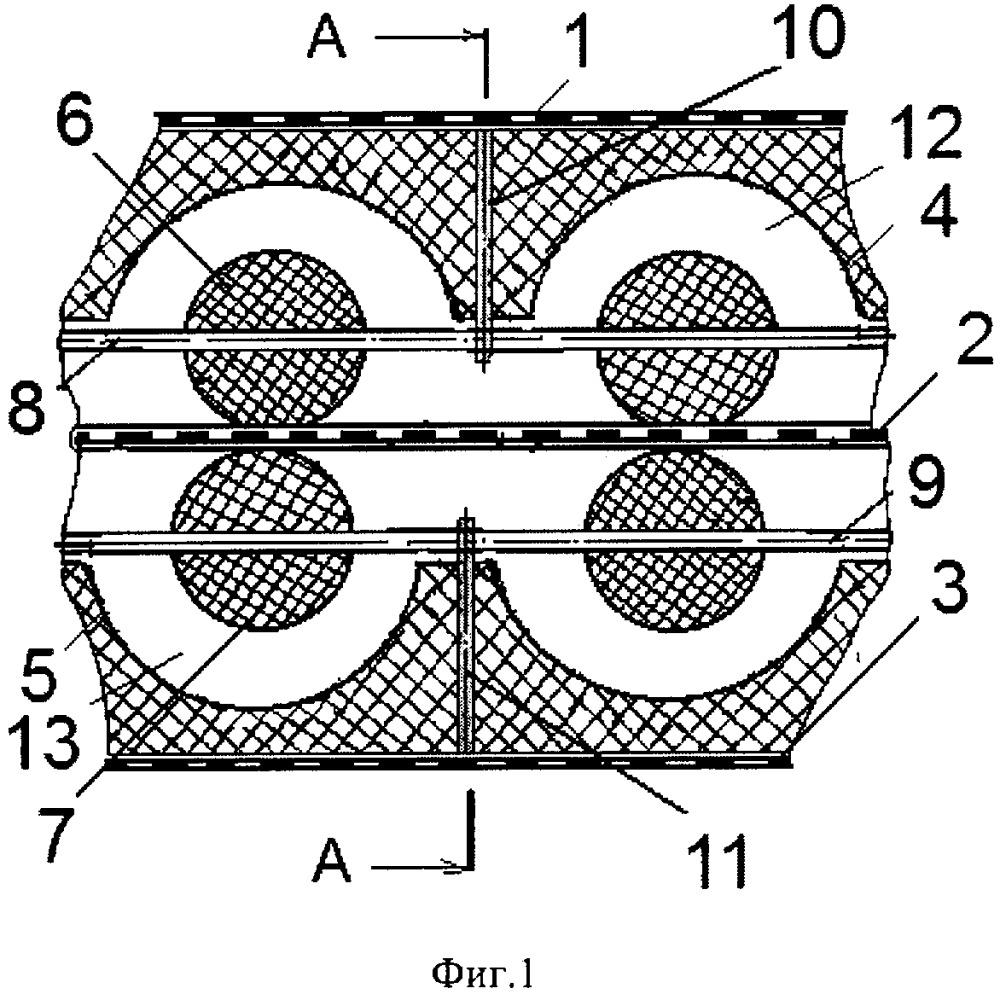 Звукопоглотитель