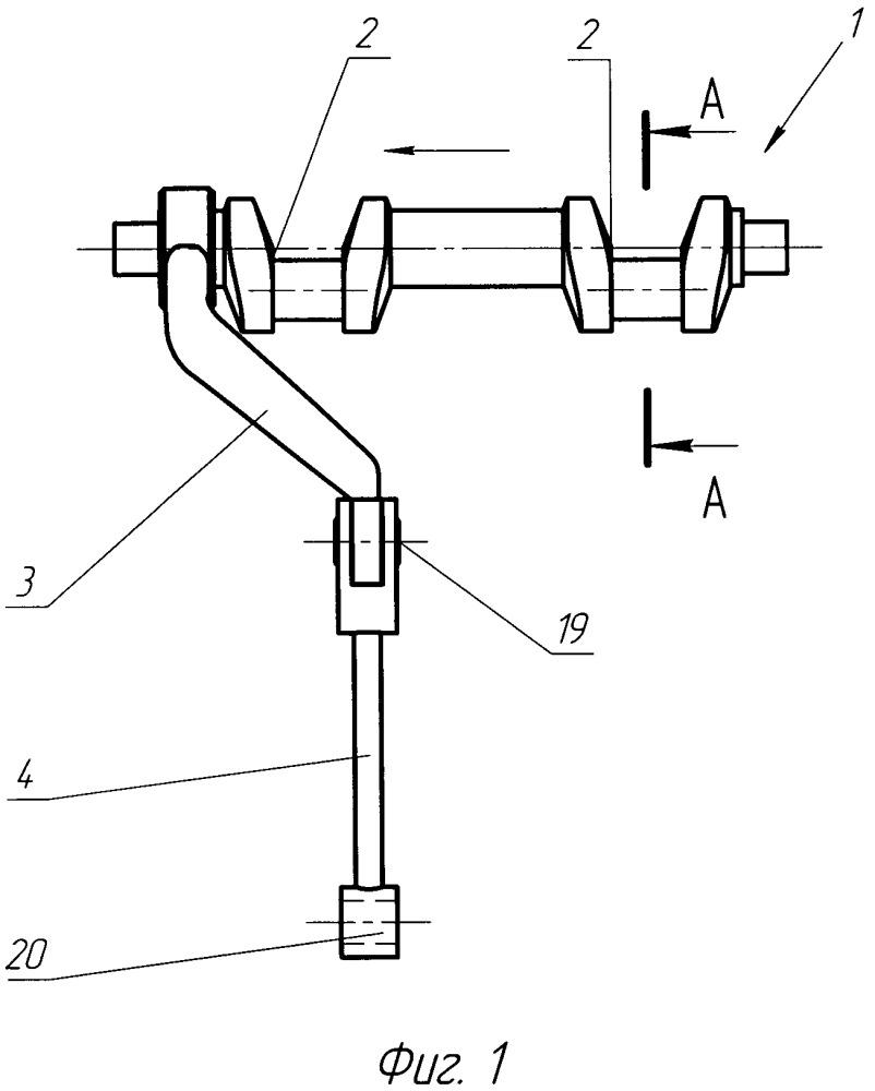 Компенсирующий механизм подвески транспортного средства