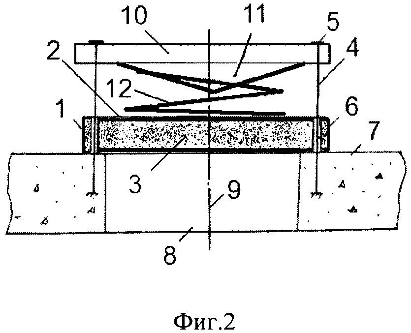 Противовзрывная панель кочетова с дополнительным демпфирующим элементом