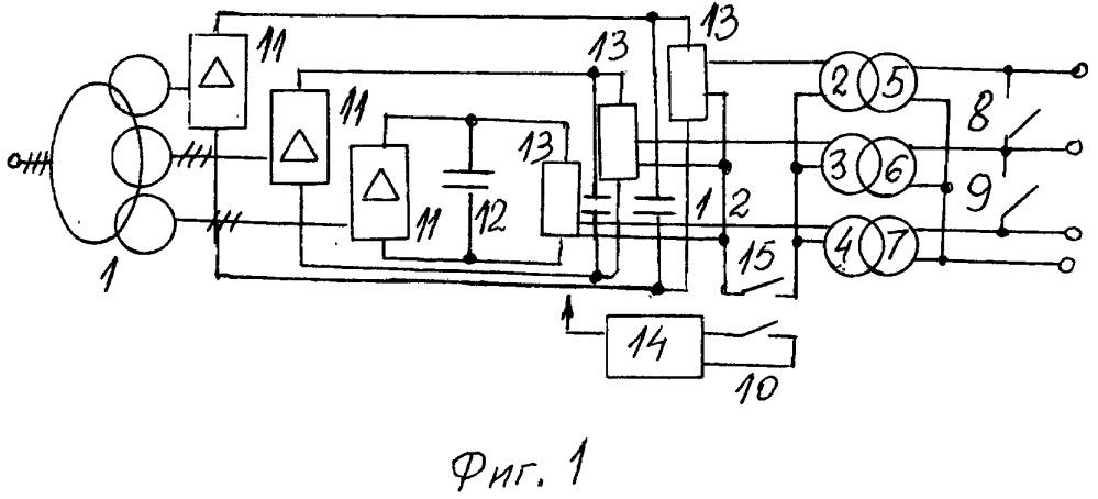 Преобразователь частоты для испытания трансформаторов (варианты)