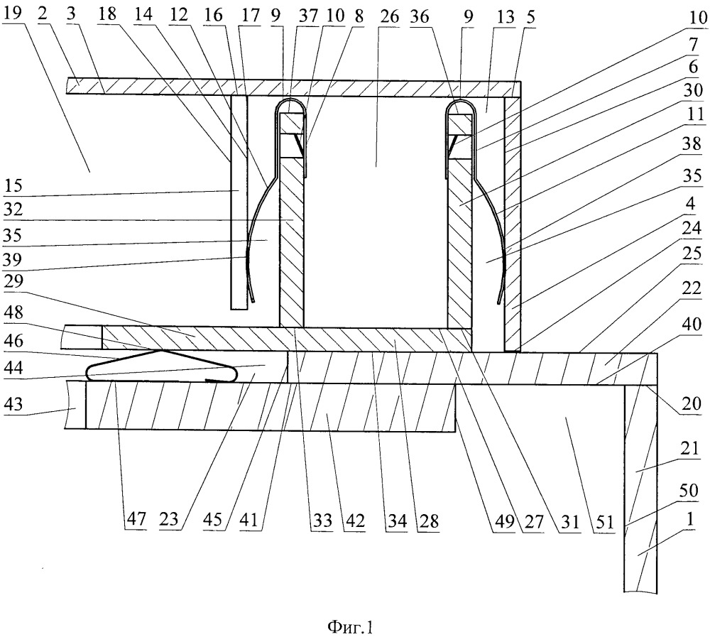Устройство для электромагнитного экранирования контактного соединения корпусов радиоэлектронной аппаратуры