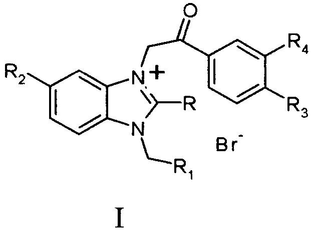 Бромиды производных бензимидазолия в качестве ингибиторов протеин-тирозинфосфатазы типа 1в (ртр1в)