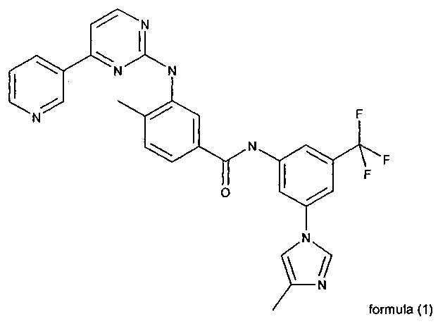 Многокомпонентная кристаллическая система, содержащая нилотиниб и выбранные сокристаллообразователи
