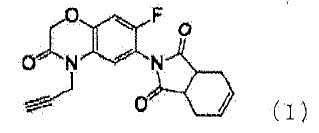 Сукцинимидное соединение