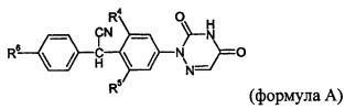 Рецептуры триазина со вторым активным ингредиентом и поверхностно-активным веществом(ами)