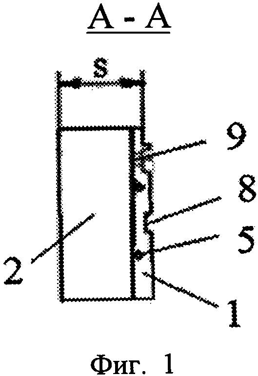 Термопанель фасадная высокопрочная и способ её изготовления