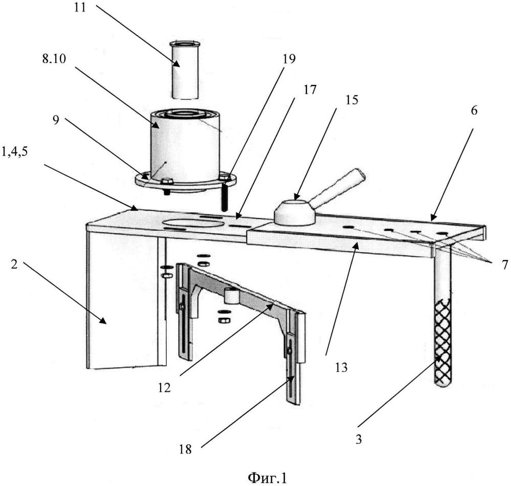 Способ образования вертикального канала в замочном соединении стены и устройство для его осуществления