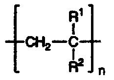 Клей-расплав на основе реакционноспособного полиолефина, обладающий низкой адгезией к алюминиевым инструментам без покрытия, и применение указанного клея в качестве клея-расплава для ламинирования