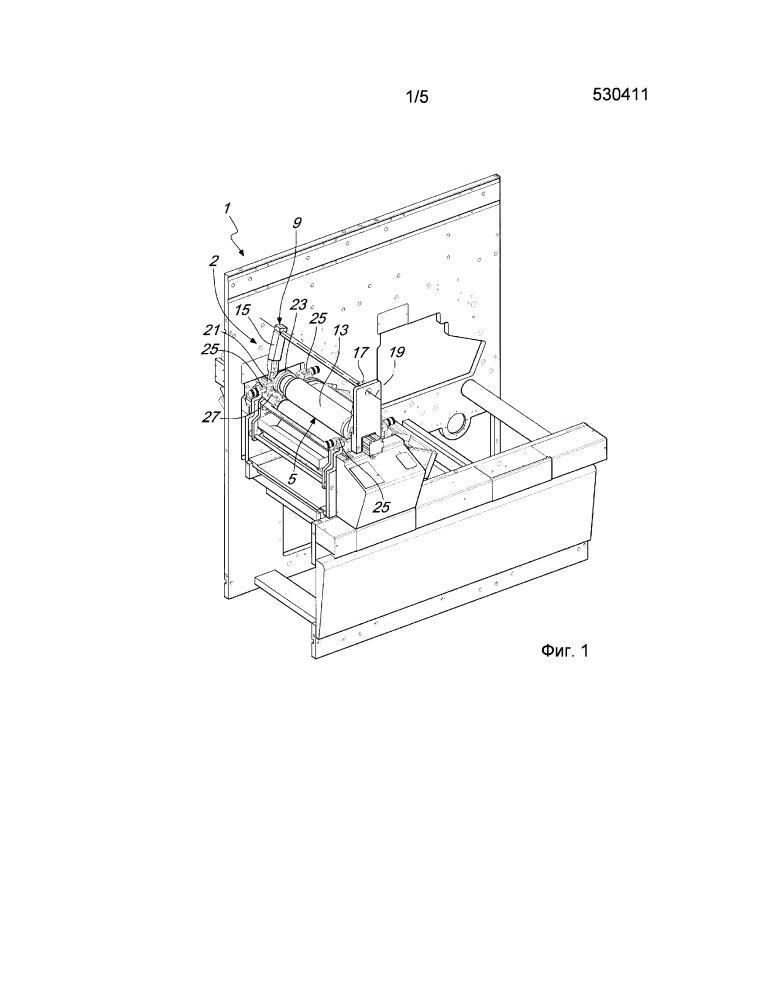 Устройство и способ для замены печатных валиков печатного узла, в частности, для встраиваемых в линию флексографских ротационных машин