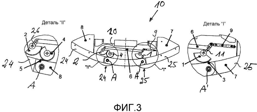 Балластное устройство и кран, в частности кран на гусеничном ходу