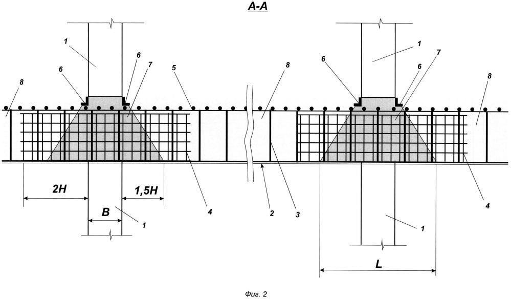 Способ возведения облегчённых перекрытий многоэтажных зданий