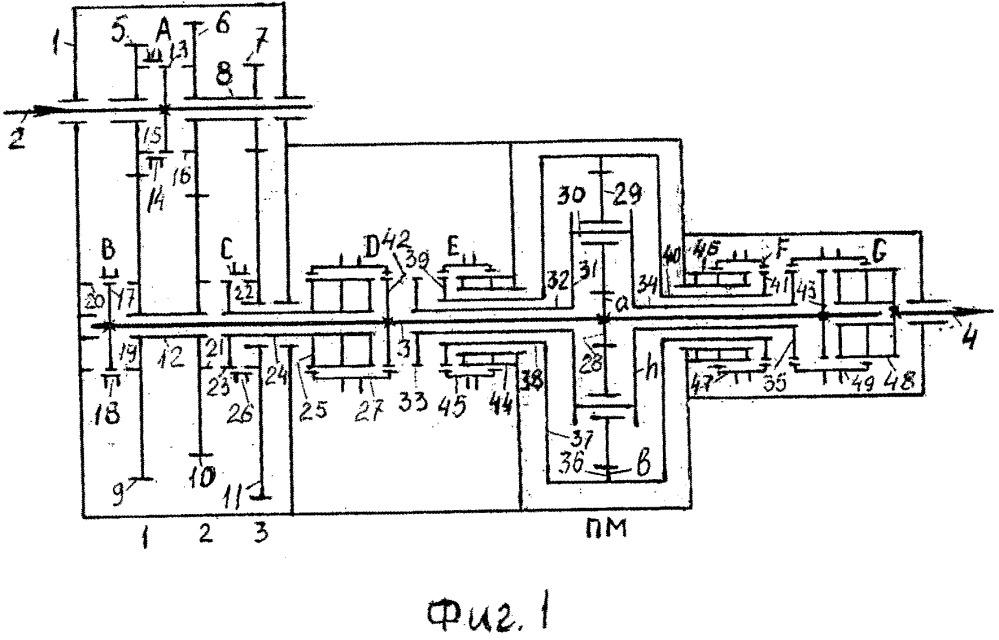 Несоосная 24-х ступенчатая вально-планетарная коробка передач 24 r8