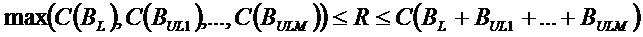 Система и способ совместной передачи в лицензируемых и нелицензируемых диапазонах с использованием фонтанных кодов