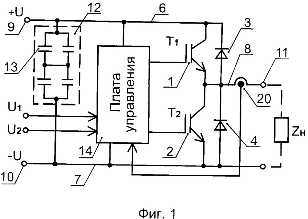 Силовой транзисторный коммутатор