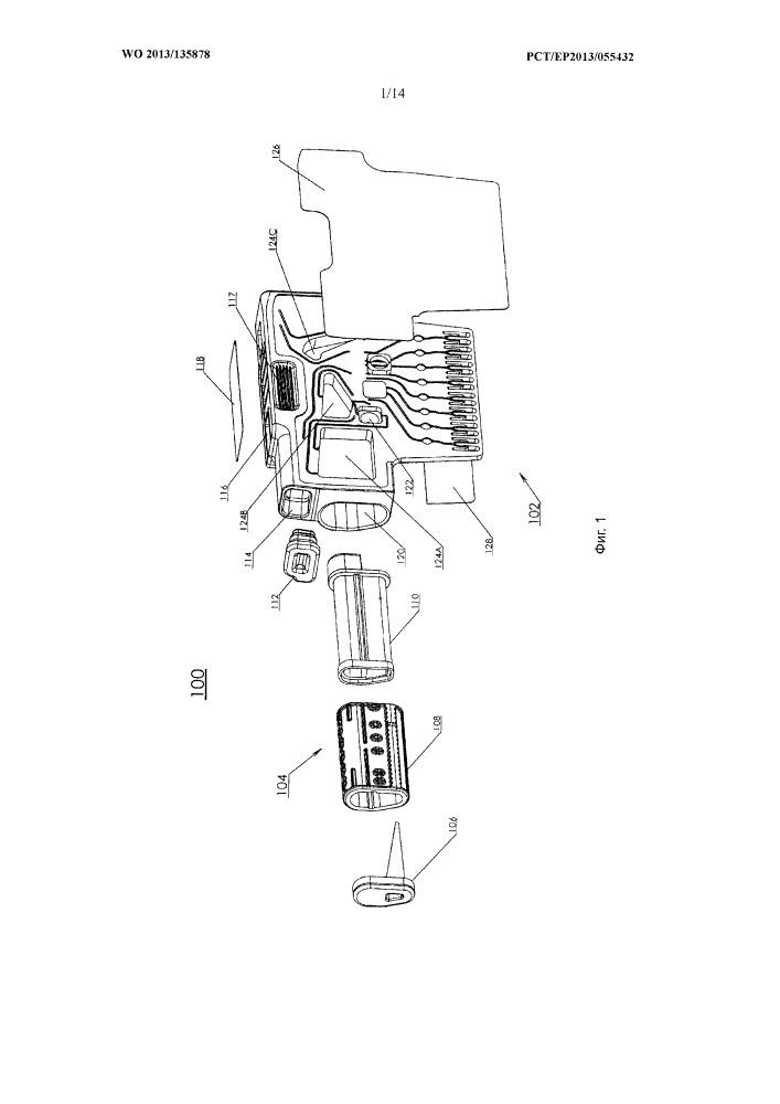 Кассета для тестирования со встроенным передаточным модулем