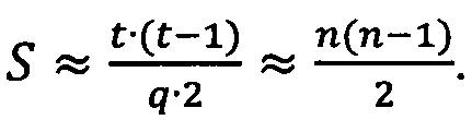 Способ организации выполнения операции умножения двух чисел в модулярно-индексном формате представления с плавающей точкой на универсальных многоядерных процессорах