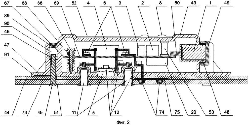 Электрошоковый модуль и щит для подавления беспорядков, использующий данный модуль