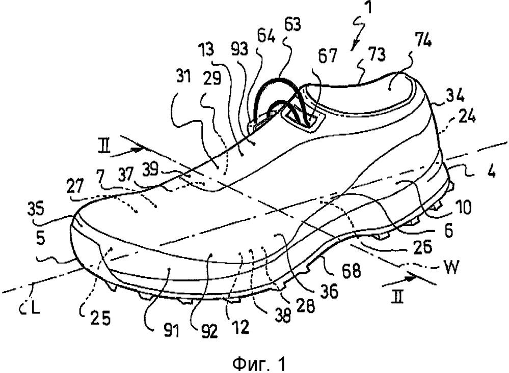 Обувное изделие упрощенной конструкции