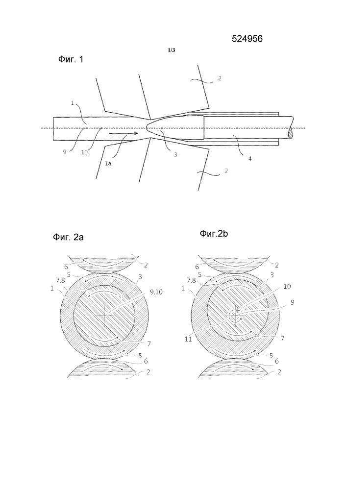 Способ и устройство для изготовления бесшовных стальных труб с малым эксцентриситетом