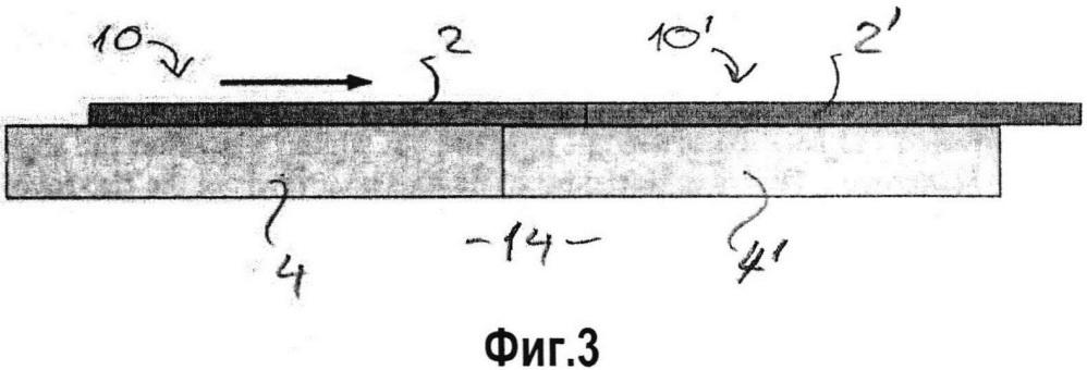 Способ теплоизоляции строительной поверхности и соответствующая ему теплоизоляционная плита