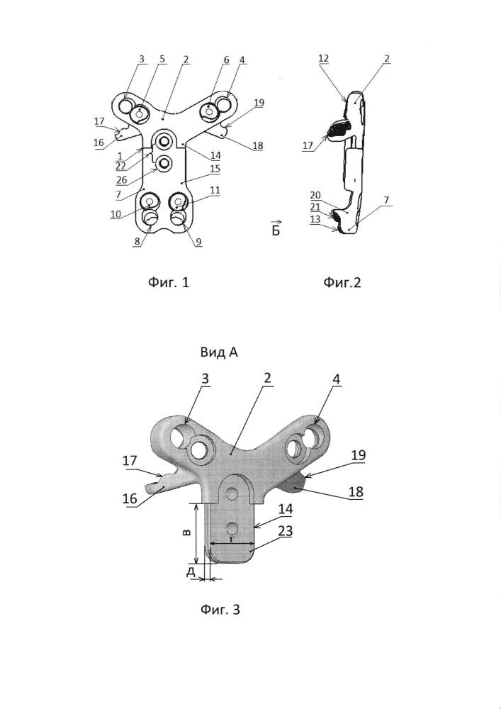 Устройство для передней стабилизации с1-с4 позвонков