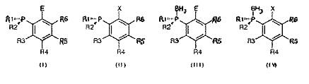 Способ получения соединения, соединения, комплексный металлоорганический катализатор