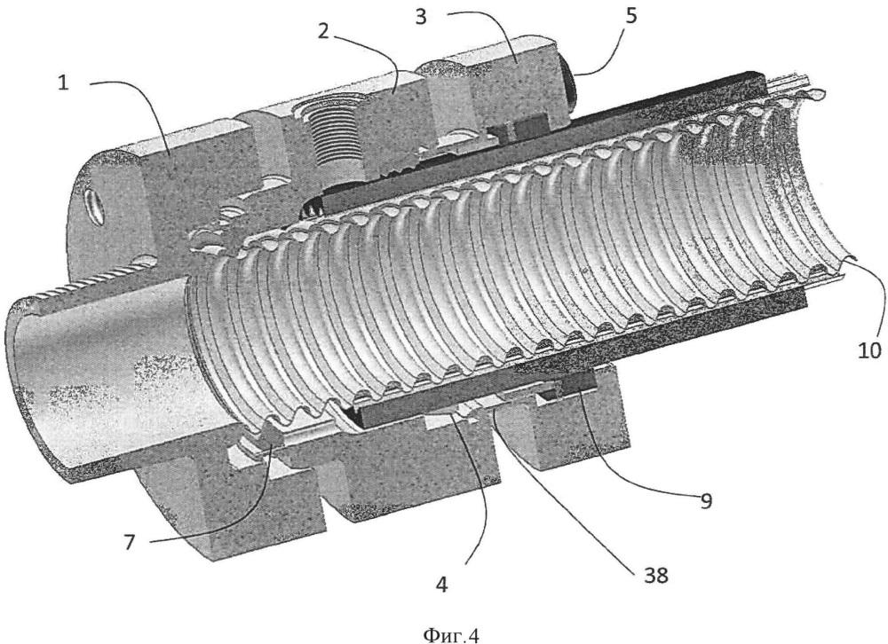 Фитинг для системы защиты трубопровода