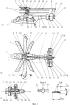 Скоростной гибридный вертолет-самолет