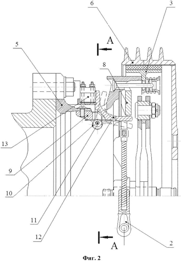 Система управления тормозом несущего винта