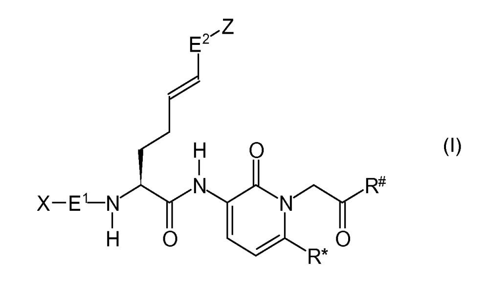 Производные пиридинона в качестве ингибиторов трансглутаминазы тканей