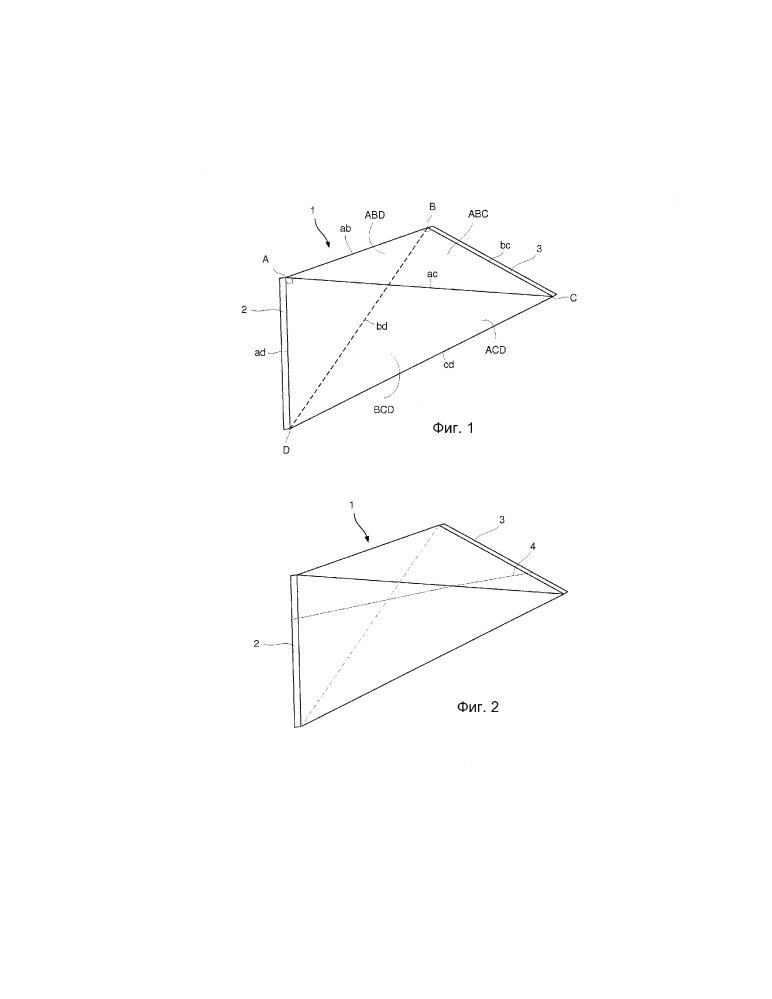 Способ изготовления упаковки, полотно упаковочного материала, упаковка и заполняющая машина