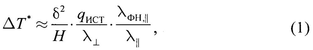 Способ выравнивания температурного поля объекта, нагреваемого внешним источником энергии