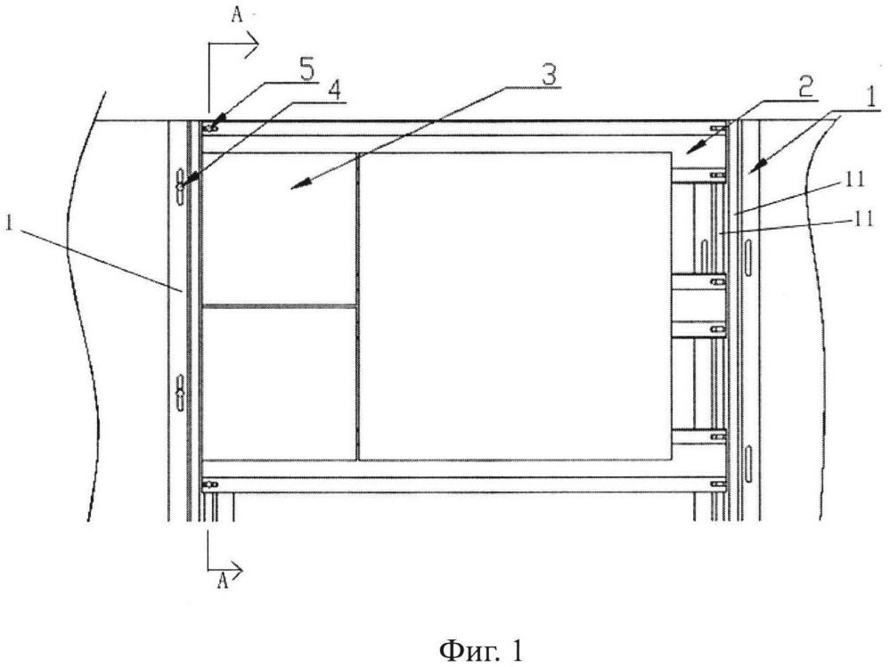 Конструкция для сухого подвешивания облицовочных декоративных панелей со свободным монтажом-демонтажом и гибким сочетанием их размеров