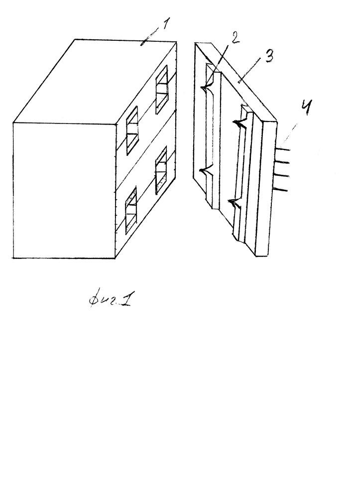 Многокристальная микросхема