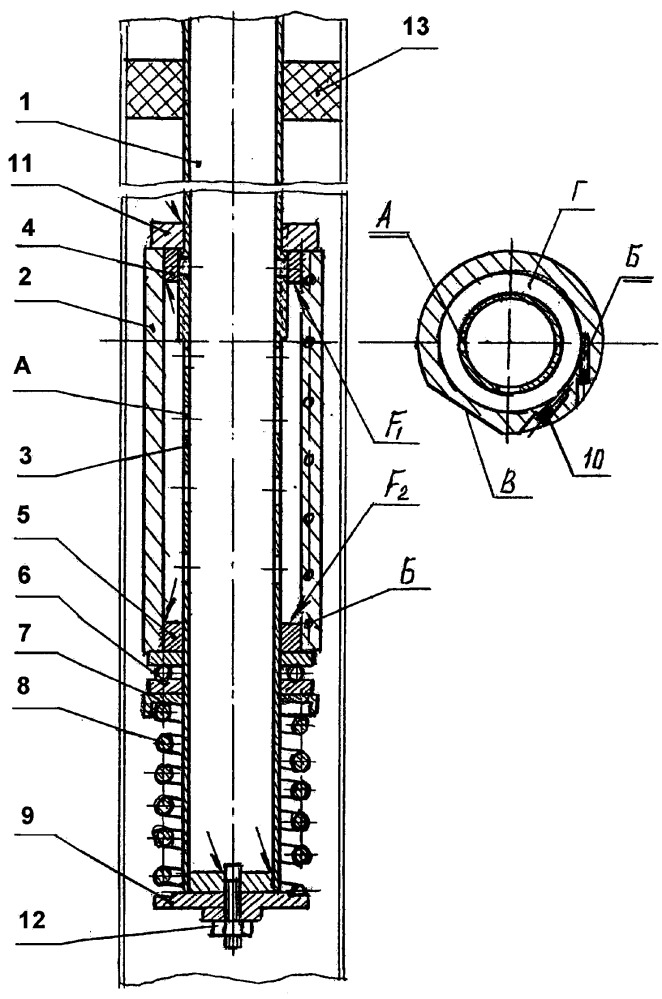 Устройство для комплексной обработки скважин