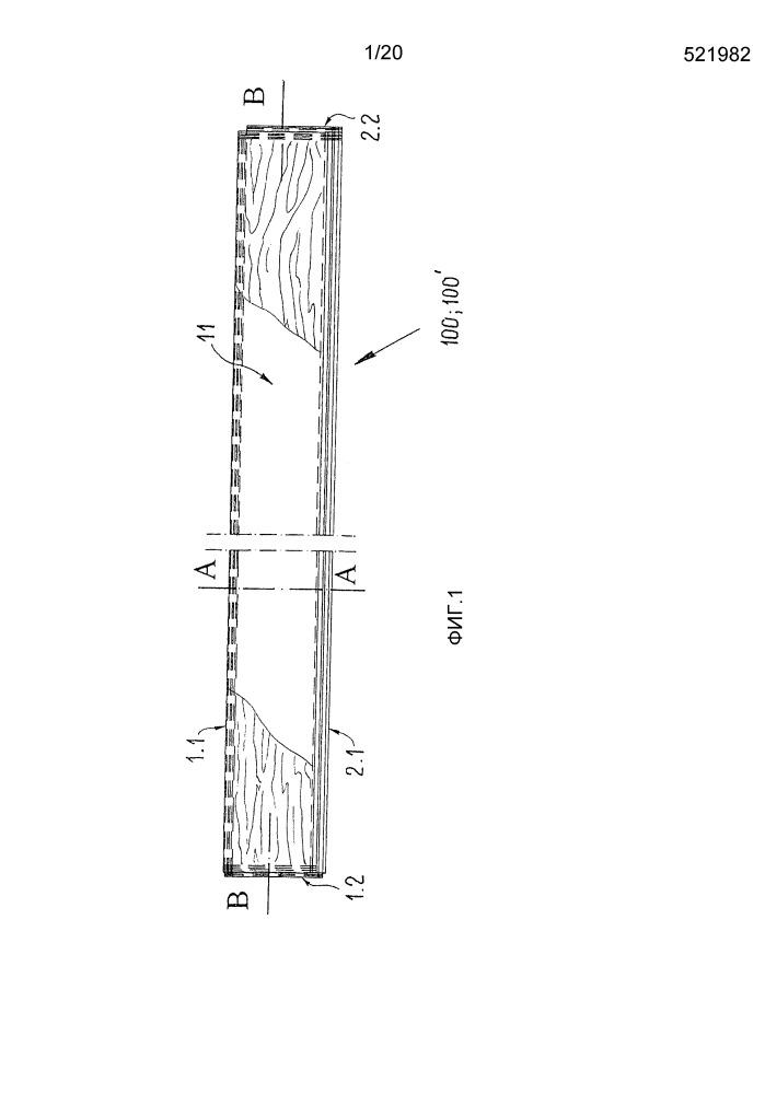 Строительные панели с внутренними компенсационными зазорами
