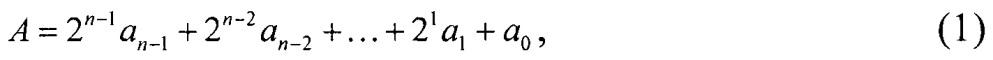 Арифметико-логическое устройство для умножения чисел по модулю
