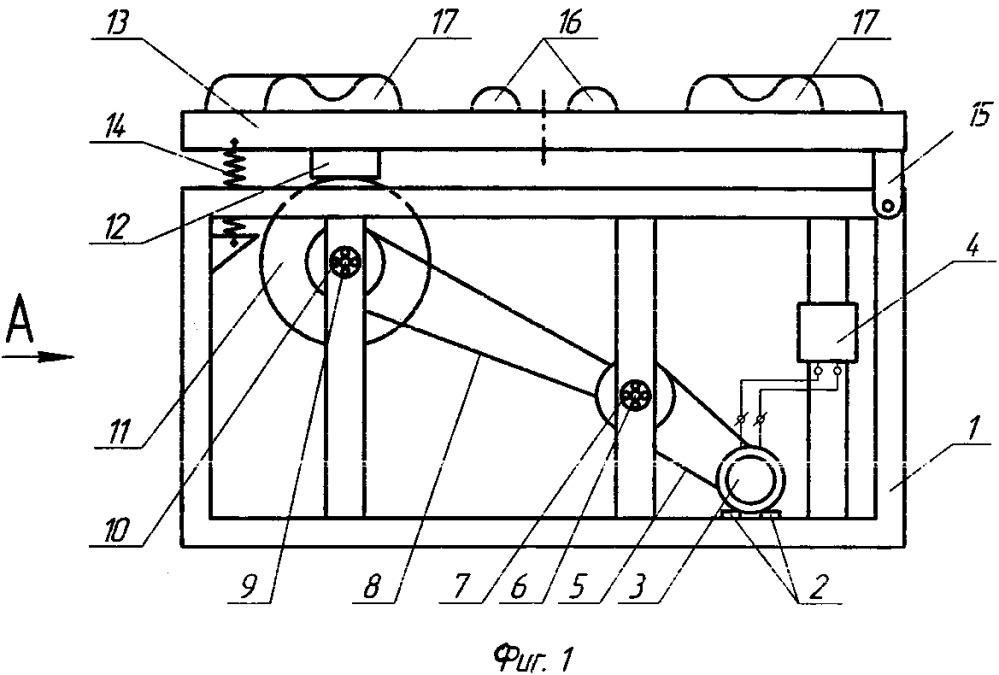 Устройство для выполнения вибромассажа