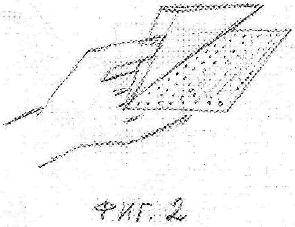 Перелистыватель бумажных страниц