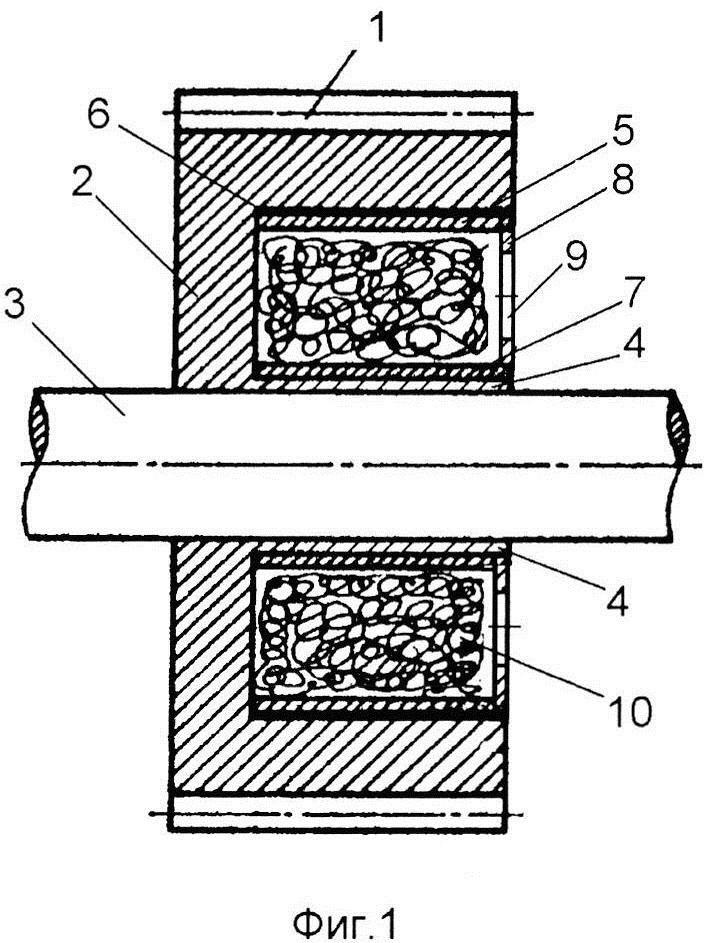 Зубчатая передача с вибродемпфирующими элементами
